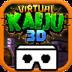 Virtual Kaiju 3D apk file