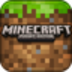 Minecraft Pocket Edition v1.0 apk file