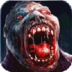 DEAD TARGET: Zombie 1.3.5 Mod Unlimited Money Gold apk file
