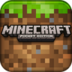 Minecraft PE v0.9.0 apk file