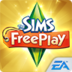 The Sims FreePlay 5.13.0 Mod Unlimited Money apk file