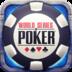 World Series of Poker - WSOP v2.5.2 new mod apk file