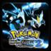 Pokemon Black Version 2 Mod apk file
