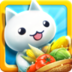 Meow Meow Star Acres v1.1.4 Mod(Unlimited) apk file