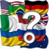 Logo Quiz: Guess World Flags apk file