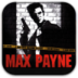 Max Payne Advance apk file
