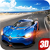 City Racing 3D apk file