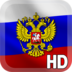Russia Flag apk file