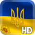 Ukraine Flag apk file