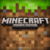 Minecraft Pocket Edition v 0.8.1 apk file
