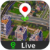 Live Street View GPS - Global Live Earth Map apk file