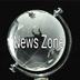 News Zone apk file