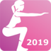 women fitness workout apk file