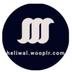 Heliwal Online Store apk file