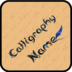 Calligraphy Name apk file