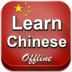 Learn Chinese in English apk file