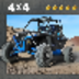 4x4 Off-Road Rally 4   [Apk Unlimited Lives] apk file