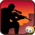 CONTRACT KILLER   [Mod Unlimited] apk file