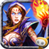 ETERNITY WARRIORS  [Mod Unlimited] apk file