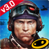 FRONTLINE COMMANDO 2  [Mod Unlimited] apk file