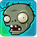 Plants Vs Zombies - Great Wall Edition apk file