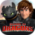 School Of Dragons V1.8.1 Mod Money apk file